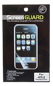 거울 전문 LCD 필름이 Gurad 아이폰 5/5S를위한 청소 피복으로 설정