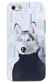 아이폰 5/5S를위한 천 본 뒤 케이스를 가진 사랑스러운 개