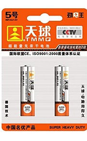TMMQ R6P AA 1.5V High Capacity kwikvrije batterijen (2 stuks)