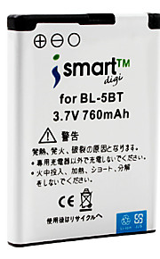 Ismart 760mAh Battery for Nokia 7510 Supernova, N75