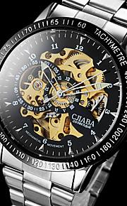 relógio dos homens cjaba® banda automática mecânica gravura oco de aço de prata