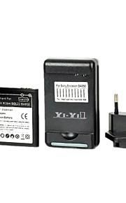yi-yi ™ batería 2500mah reemplazo con usb nos clavija del cargador de la batería y enchufe de la UE para sony xperia zr / m36h / c5502 / ba950
