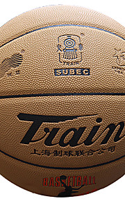 Standard 7# Game Training Basketball
