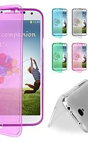 Samsung S4 Mini I9190 - Custodie integrali - Tinta unita - Cellulari Samsung ( Nero/Bianco/Rosso/Verde/Porpora/Rosa vivo/Blu scuro/Azzurro chiaro ,