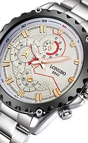 Relógio Militar Analógico-Digital - Quartz