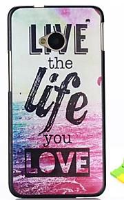 HTC One(M7) - 플라스틱 - 뒷면 커버 - 그래픽/만화/특별 디자인 - 케이스 커버