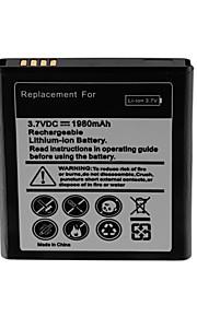 batería de repuesto - 1980 - Samsung T989 - No