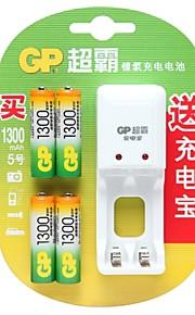 gp ons plug batterijlader voor AA / AAA oplaadbare Ni-MH batterij (inbegrepen 4x 1300mAh aa)