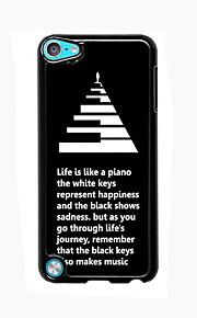 생활은 아이팟 터치 5 피아노 디자인 알루미늄 높은 품질의 경우처럼