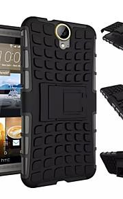 двойной брони гибрид ТПУ& Крышка случая тяжелых шт жесткий чехол подставка для HTC One e9 плюс / желание 826/826/526 желание