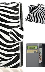 マイクロソフトノキアlumia 435電話バッグケース用カードスロットフリップカバーケースとゼブラストライプ財布レザー