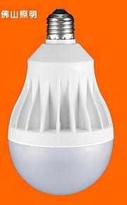 fsl® e27 20w 6500k kjølig hvitt lys ledet globe pærer 220v