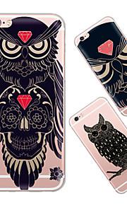 maycari®owls wobei black butler tpu zurück Fall für iPhone 6 / iphone 6s (verschiedene Farben)