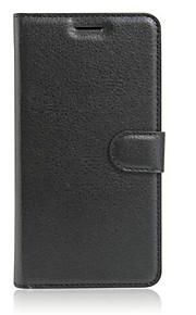 la cubierta protectora ayuda de la tarjeta en relieve para el teléfono móvil ZTE v7