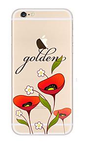 Kakashi litt frisk serie tpu maleri myk sak for iPhone 6s / 6/6-ere pluss / 6 pluss (begonia)