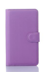 рельефная PU кожаный бумажник телефон держателя карты кожаный защитный чехол для Sony Xperia e4