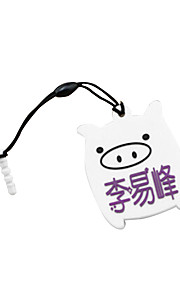 Li Yifeng Perimeter Name Logo Cartoon Pig Phone Dust Plug