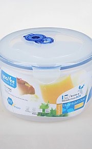 Yooyee Round Vacuum Food Container with Clip (2.25L)