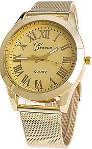 Mulheres Relógio de Moda / Relógio de Pulso Quartz / Lega Banda Legal / Casual Dourada marca