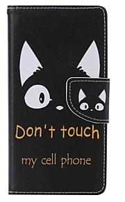 För Plånbok / Korthållare / med stativ fodral Heltäckande fodral Katt Hårt PU-läder SonySony Xperia X Performance / Sony Xperia XA / Sony