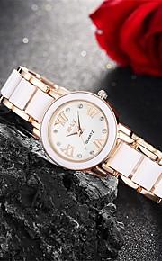 Mulheres Relógio Elegante / Relógio de Moda Quartz Impermeável Lega Banda Pendente / Casual Preta / Dourada marca