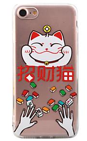 Für Muster Hülle Rückseitenabdeckung Hülle Katze Hart Acryl für Apple iPhone 7 plus / iPhone 7 / iPhone 6s Plus/6 Plus / iPhone 6s/6