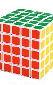 Legetøj Glat Speed Cube 5*5*5 Originale Minsker stress / Magiske terninger Ivory ABS