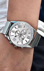 Masculino Mulheres Infantil Unissex Relógio Esportivo Relógio Militar Relógio Elegante Relógio de Moda Relógio de Pulso QuartzoCalendário
