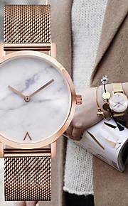 Masculino Mulheres Infantil Unissex Relógio Esportivo Relógio Elegante Relógio de Moda Relógio de Pulso Bracele Relógio QuartzoAço