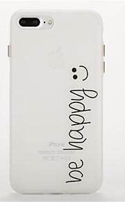Per Fosforescente Effetto ghiaccio Decorazioni in rilievo Custodia Custodia posteriore Custodia Frasi famose Morbido TPU per AppleiPhone