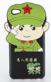 용 충격방지 케이스 뒷면 커버 케이스 3D카툰 캐릭터 소프트 실리콘 용 Vivo Vivo X6 Vivo X6 Plus