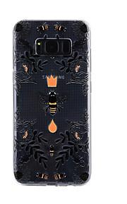samsung galaxy s8 plus s8 케이스 커버 꿀벌과 꽃 패턴 드롭 접착제 광택 고품질 tpu 소재 전화 케이스 s7 edge s7 s5