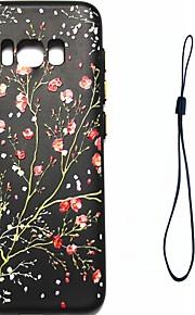Para samsung galaxy s8 mais s8 tampa do caso ameixa flor padrão injeção de combustível alívio chapeamento botão mais grosso tpu material