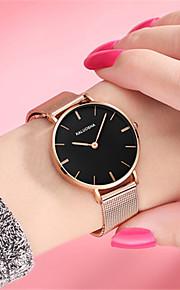 Mulheres Relógio de Moda Quartzo Impermeável Lega Banda Brilhante Preta Prata Dourada