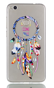 For Huawei P9 Lite P8 Lite (2017) Case Cover Dream Catcher Pattern Relief Dijiao TPU Material High Through The Phone Case P8 Lite
