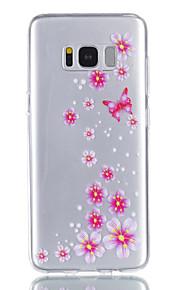 Para la galaxia s8 s8 samsung más la cubierta del caso el patrón de flores de mariposa el verniz del alivio no se descolora la caja
