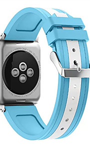 For Apple Watch Series 1/2 38/42mm Double Color Mixed Silicone Watch Band