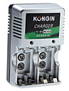 Kongin Charger for Ni-Mh Ni-CD AA AAA 9v Battery