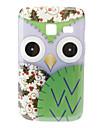 Exquisito Caso duro del patron Owl para Samsung Galaxy Y Duos S6102