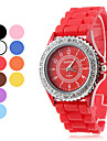 Women's and Children's Quartz Silicone Analog Wrist Watch (Assorted Colors) Cool Watches Unique Watches