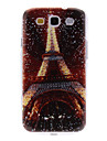 Shining Tower Pattern Hard Case for Samsung Galaxy S3 I9300