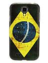 브라질 패턴 삼성 갤럭시 S4 I9500를위한 단단한 케이스 IMD