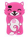 아이폰 4/4S (분류 된 색깔)를위한 3D 미소 고양이 실리콘 소프트 케이스