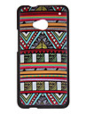 Colorful Decoration Pattern Hard Case for HTC ONE (PN07120,HTL22,HTC M7,HTC 801e)