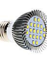 5W E26/E27 LED лампы типа Корн MR16 20 SMD 2835 370-430 lm Холодный белый AC 220-240 V