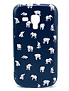 Indian Elephant Pattern Hard Case for Samsung Galaxy Trend Duos S7562