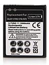Bateria de litio-ion de 1500mAh para Samsung Galaxy Mini S5570 s5750e S7230E