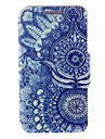For Samsung Galaxy Case Flip / Pattern Case Full Body Case Flower PU Leather Samsung S5