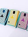 Para Samsung Galaxy Capinhas Porta-Cartao / Flip / Estampada Capinha Corpo Inteiro Capinha Estampa Geometrica Couro PU Samsung S5