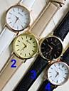 Women\'s Fashion Style Leather Band Quartz Analog Wrist Watch (Assorted Colors)